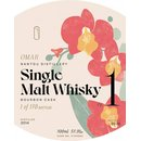 Bourbon Single Cask No. 11140264, 0,7l, 57,9% abv.